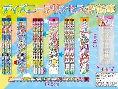 ディズニープリンセス4P鉛筆 【単価¥28】25入