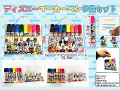 【お買い得】ディズニー マーカーペン8色セット 【単価¥50】12入