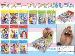 ディズニープリンセス消しゴム 【単価¥21】36入