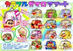 【現品限り・お買い得】クレヨンしんちゃん カラフルがま口アソート  2470 【単価¥66】12入