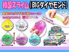 韓国スライム(BIGダイヤモンド) 【単価¥60】12入