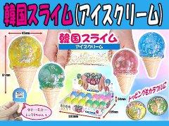韓国スライム(アイスクリーム)【単価¥62】12入