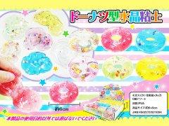 ドーナツ型水晶粘土ジェル 【単価¥39】24入