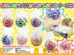 きれいなラメ入り つぶつぶスクイーズS 【単価¥31】24入
