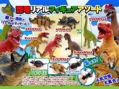 恐竜リアルフィギュアアソート 2512 【単価¥225】12入