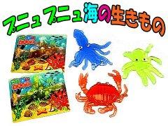 【お買い得】プニュプニュ海の生き物  【単価¥23】25入