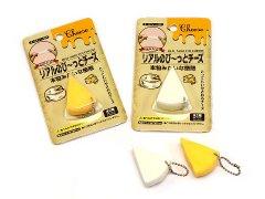 リアル のびーっとチーズ 【単価¥75】10入