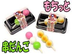 【現品限り・お買い得】もちっと串だんご 【単価¥22】10入