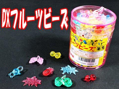 DXフルーツビーズ 【単価¥276】1入