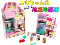 ユカちゃん 冷凍冷蔵庫 【単価¥720】1入