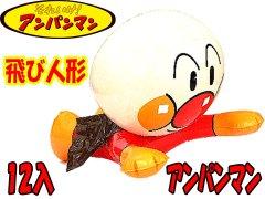 飛び人形アンパンマン 【単価¥735】12入 ▼E−11