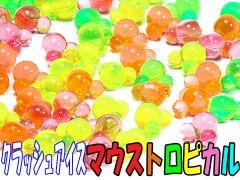 クラッシュアイス マウス トロピカル 506−580 【単価¥900】1入 あ16
