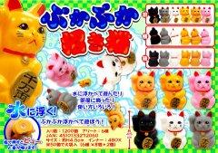 ぷかぷか招き猫 2522 【単価¥33】50入