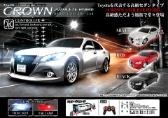 TOYOTA CROWN ATHLETE HYBRID R/C 【単価¥913】3入