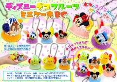 【お買い得】ディズニー デコフルーツケーキBC 2521【単価¥59】12入