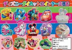 【現品限り・お買い得】ディズニーダイカットコインケースBC 【単価¥30】25入