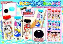 【現品限り・お買い得】ディズニーウォーターボトル2 2551 【単価¥148】12入