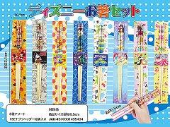 ディズニーお箸セット 【単価¥35】24入