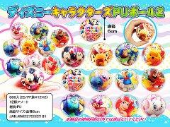 ディズニーキャラクターズPUボール2 【単価¥33】25入