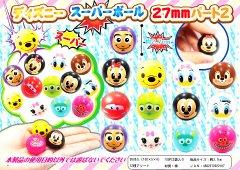 ディズニースーパーボール27mmPart2 【単価¥18】100入