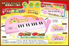 ミュージカルマイクピアノMYマイク付き 【単価¥725】1入