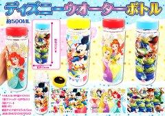 【お買い得】ディズニーウォーターボトル 【単価¥150】6入