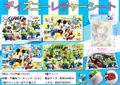 ディズニーレジャーシート 【単価¥60】12入