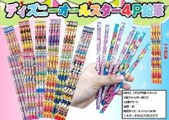 ディズニーオールスター4P鉛筆 【単価¥26】25入