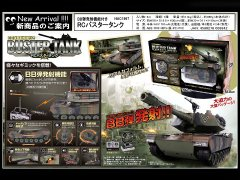 BB弾発射機能付きRCバスタータンク 【単価¥3725】1入