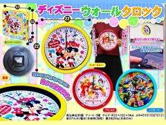 【お買い得】ディズニーウォールクロック 2532 【単価¥260】3入