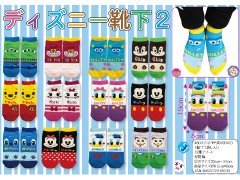 ディズニー 靴下2 【単価¥65】12入