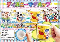 ディズニーマグカップ 【単価¥150】3入