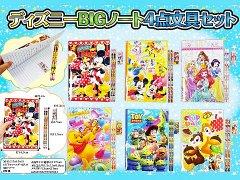 ディズニーBIGノート4点文具セット 【単価¥60】12入