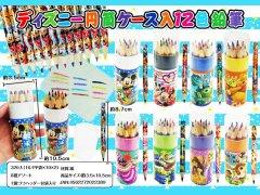 ディズニー円筒ケース入12色鉛筆 【単価¥60】16入