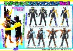 【お買い得】ライダーヒーローズビルドソフビフィギュアVer.【単価¥70】4入