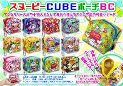 【お買い得】スヌーピーCUBEポーチBC 2563【単価¥53】12入