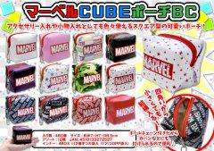 マーベル CUBEポーチBC  2564 【単価¥62】12入
