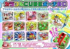 クレヨンしんちゃん カラフルCUBEポーチBC 2575【単価¥65】12入