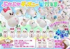 ぷかぷかディズニー雪だるま 2576 【単価¥40】50入