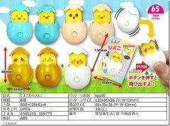たまごからヒヨコ 【単価¥31】25入