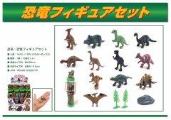 恐竜フィギュアセット【単価¥194】12入