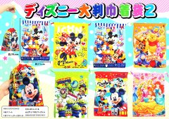 ディズニー大判巾着袋2【単価¥69】12入