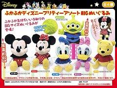 ふかふかDNプリティーBIGアソート パターンB(ミッキー) ディズニー 【単価¥912】3入