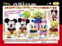ふかふかDNプリティーBIGアソート パターンA(ミニー) ディズニー 【単価¥912】3入