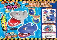 ドキドキシャークパニック DX【単価¥688】2入