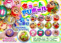 クレヨンしんちゃん キュートPUボール 2615【単価¥36】25入