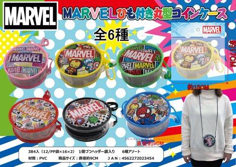 【現品限り・お買い得】MARVEL ひも付き丸型コインケース 【単価¥62】12入