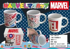 MARVELマグカップ 【単価¥166】3入