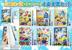 【お買い得】ミニオンズ BIGノート文具セット 【単価¥51】12入