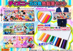 【お買い得】ディズニー50色 色鉛筆セット 2602【単価¥420】3入